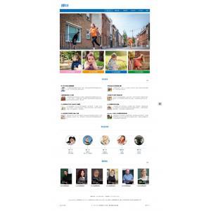 儿童少年培训教育网站模板