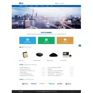 蓝色科技类企业网站