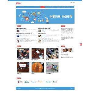 科技创意类网站模板
