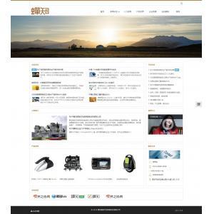 宽屏简约企业官方网站