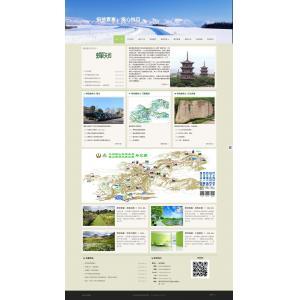 旅游景点展示类网站