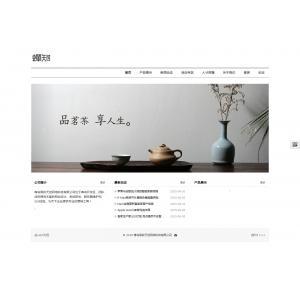 简洁企业官网模板