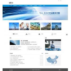 蓝色企业站模板