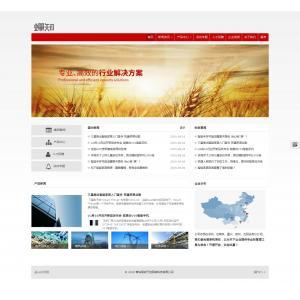 红色企业站模板