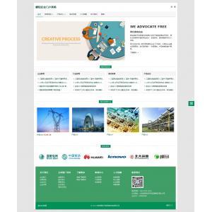 产品销售类企业网站