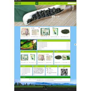 茶叶销售网站模板