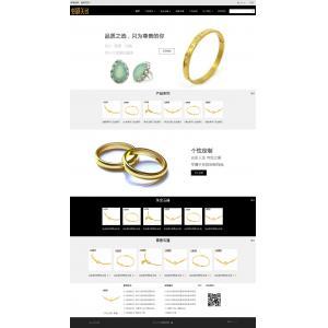 珠宝玉器展示销售模板
