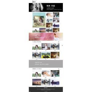 长屏大气摄影写真网站模板
