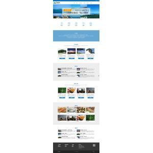 南澳岛旅游类网站模板