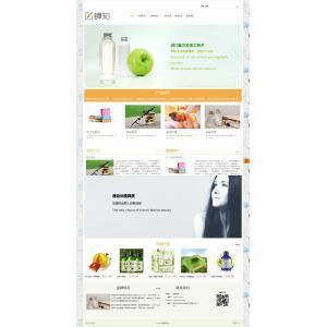 日用化妆品销售网站模板