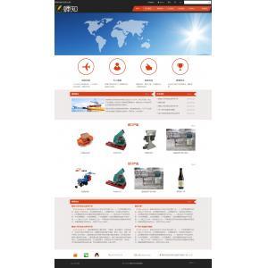 机械外贸企业网站模板