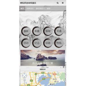 旅游景区网站移动端模板