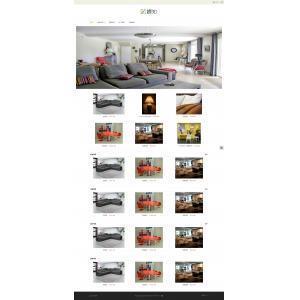 家居产品销售网站模板