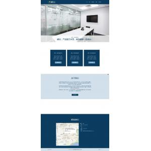 简洁企业站模板