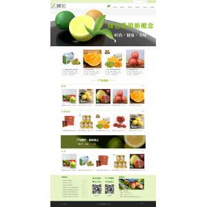 果品销售网站模板