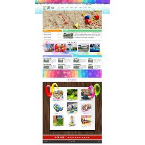 儿童乐园网站模板